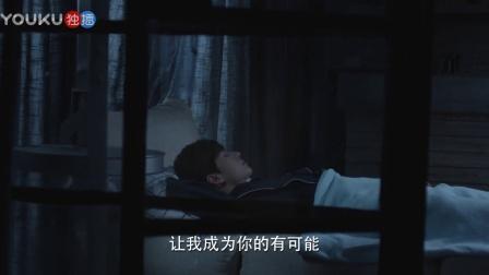 颜值高就是任性, 睡觉都可以排成MV!