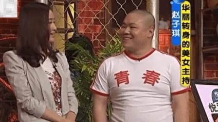 岳云鹏美女相亲, 很贱很搞笑!