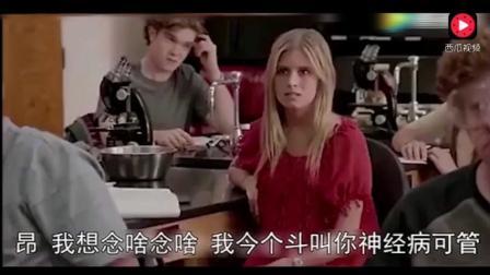 河南话搞笑配音-老师上课点名, 笑的肚子疼!