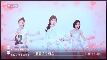 女子团体TUD(我赖你赖我)官方MV