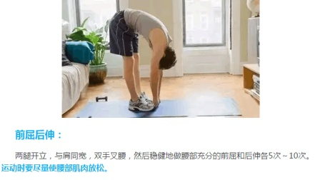 五种简单的腰部锻炼方法,在家多加练习,对腰间盘突出有好处视频