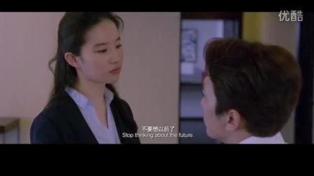 美女老师和学生办公室偷情 刘亦菲美女老师诱惑