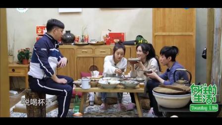 黄磊爆料谢娜跟张杰在一起的糗事: 杰仔改变了你