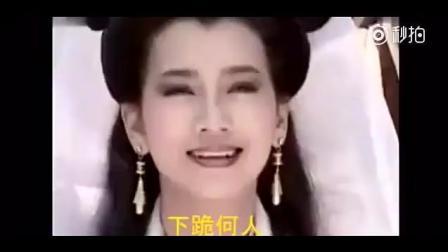 白素贞想生二胎, 笑惨了, 这配音好搞笑我给跪了