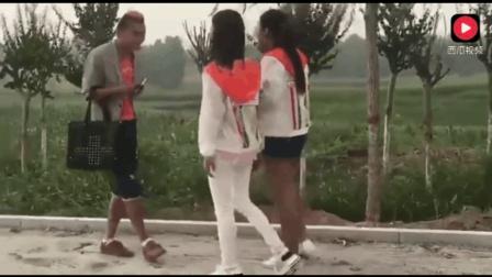 搞笑广西老表 两个美女打劫单身小伙居然成功了