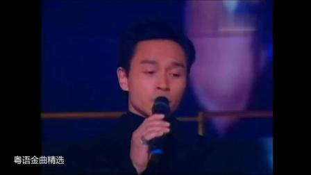 张国荣、谭咏麟、李克勤等群星合唱《同步过冬》, 勉励大家—音乐