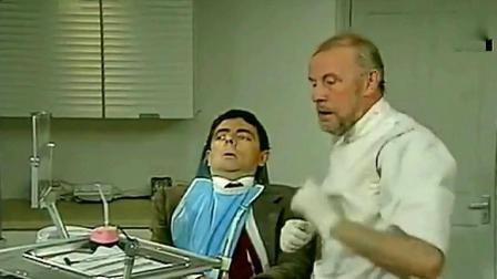 憨豆经典搞笑片段之拔牙, 手太欠了把牙医给坑惨