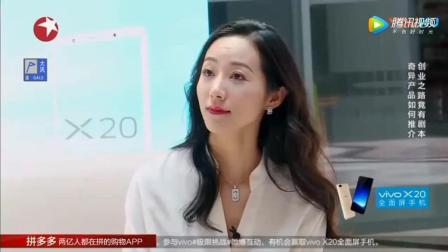 极限挑战花絮: 黄渤在美女韩雪面前出丑, 简直笑