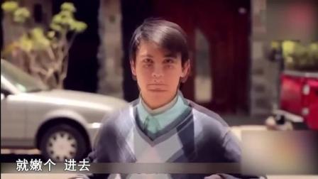 幽默重庆方言视频 药店美女服务员调侃小帅哥