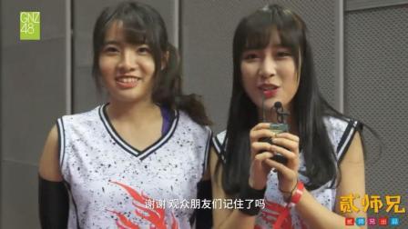 【搞笑自拍】GNZ48美女客串篮球宝贝: 告诉你为什