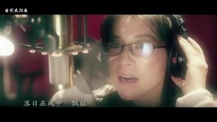 大明劫 MV: 小野丽莎演唱主题曲 (中文字幕)
