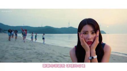 韩国女团(DIA)晚安Good Night中文字幕官方MV