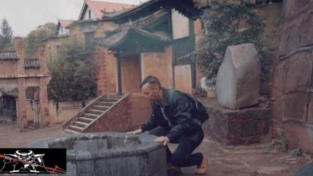 陈翔六点半: 茅台历经磨难找到许愿井, 唯一的愿
