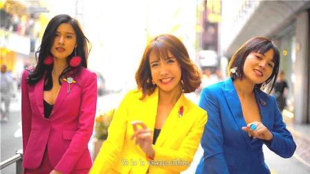 泰国少女组合SOUNDCREAM_《OH OH》MV