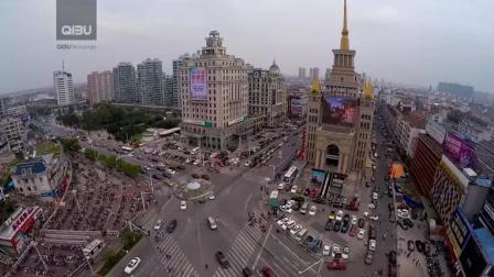 鸟瞰亚洲国际大都市和自然风光