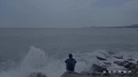 朴树 - 猎户星座-音乐-高清MV