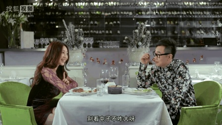 爆笑屌丝男士 大鹏与美女约会, 结果大美女喜欢