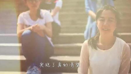 音乐MV—致青春