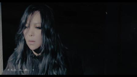 张惠妹历时两年半时间全力打造的新歌《偷故事