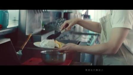 李荣浩《祝你幸福》MV大首播 上演美剧式浪漫迷
