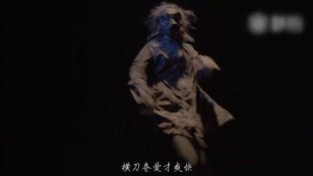 吴莫愁最新单曲《乌烟瘴气》MV首播!