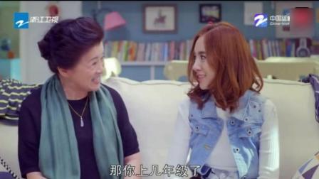 《我的体育老师》满屏的尴尬, 王小米第一次见到
