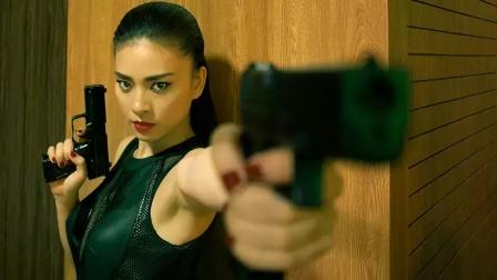 《超级强盗》精彩片段, 酒店枪战, 美女特工突出