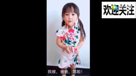 3岁小美女教你如何夸女孩子, 太经典, 太可爱了