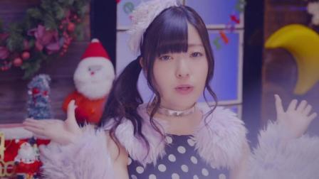 日本女团 Flap Girls' School《Happy Merry² X'm