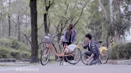 """叶诺帆""""『我好想你』官方完整版 MV (国)"""