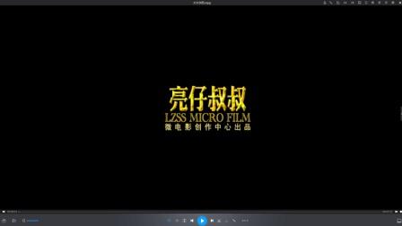 2017影像MV