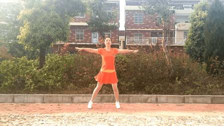 广场舞你是我拒绝别人的理由编舞: 茉莉