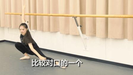 这位舞蹈系系花, 身体柔韧性超过了蟒蛇, 每一步