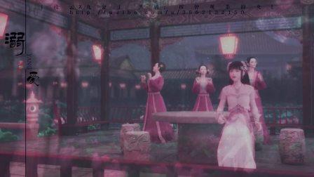 【少年锦衣卫|段九】段云x九公主甜向mv《溺爱》