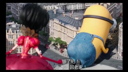 开心电影 凯文为了保护同伴吞炸弹和女坏蛋斯嘉丽同归于尽 小黄人大眼萌