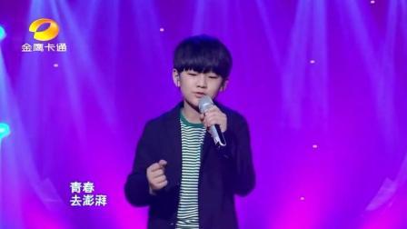 天籁童声《中国新声代》包威尔演唱《Beautiful