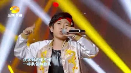 天籁童声《中国新声代》谢昊轩演唱《龙拳+双节