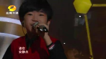 天籁童声《中国新声代》谢昊轩演唱《We Will Ro