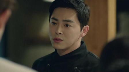 韩国演员朴宝英演唱《Oh我的鬼神大人》的第三首