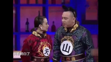 赵家班小品《五鼠闹东京》赵本山看了都自愧不如