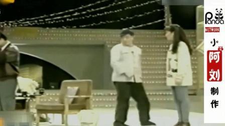小品王赵本山人生第一个小品作品