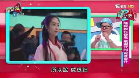 中国台湾节目: 大陆综艺制作精良, 节目质感飞跃