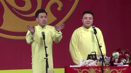 靳鹤岚相声诉苦德云社工资太低 只能弘扬民族文化