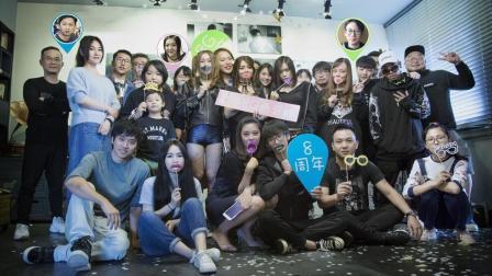 上海8G录音棚 | MV| 大合唱 | 8周年特辑
