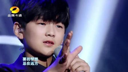 天籁童声《中国新声代》包威尔演唱《我的太阳