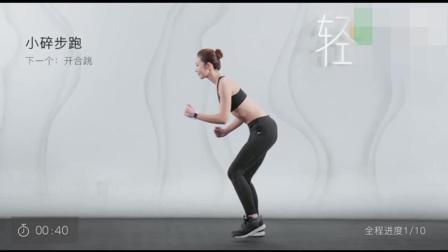 3分钟有效肚子减肥操,一周让你摆脱赘肉的减肥操教学!视频
