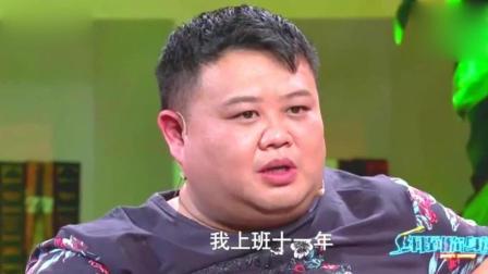 岳云鹏搭档孙越谈到自己在德云社的地位很满意