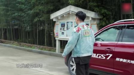 陈赫入住青春旅社怒刷存在感, 惨遭王源嫌弃? 整