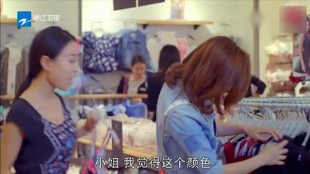 张嘉译让女儿叫王晓晨姐, 女儿说那我得管您叫姐