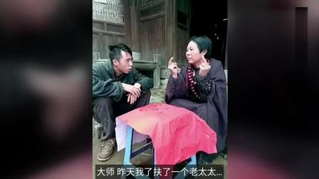四川农村大妈搞笑视频, 看完你会笑一天, 嘘! 小